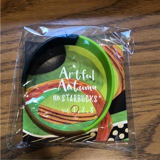 スターバックスコーヒー(Starbucks Coffee)のスターバックス ラバーバンド(ノベルティグッズ)