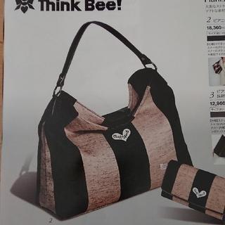 シンクビー(Think Bee!)のシンクビー Think Bee ピアニッシモ ラージバッグ(ショルダーバッグ)