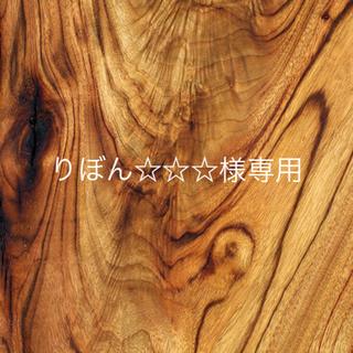 フタフタ(futafuta)のfutafuta  秋色の半袖チュニック 90(ワンピース)