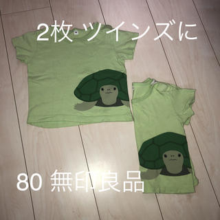 ムジルシリョウヒン(MUJI (無印良品))の無印良品 80 (Tシャツ)