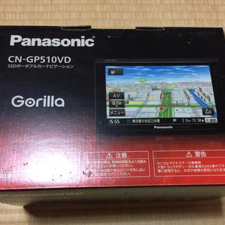 ゴリラ(gorilla)のPanasonic CN-GP510VD(カーナビ/カーテレビ)