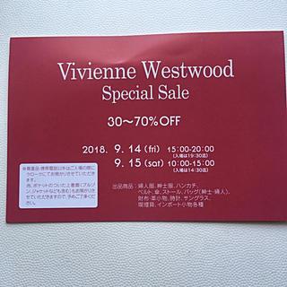 ヴィヴィアンウエストウッド(Vivienne Westwood)のヴィヴィアン•ウエストウッド  招待ハガキ(ショッピング)