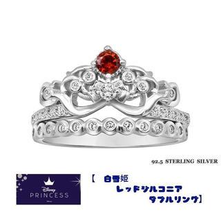 ディズニー(Disney)のディズニー プリンセス 白雪姫 ティアラ シルバー ダブル リング 海外限定(リング(指輪))