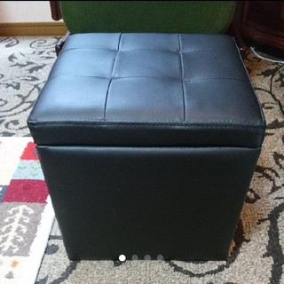 収納スツール椅子(スツール)