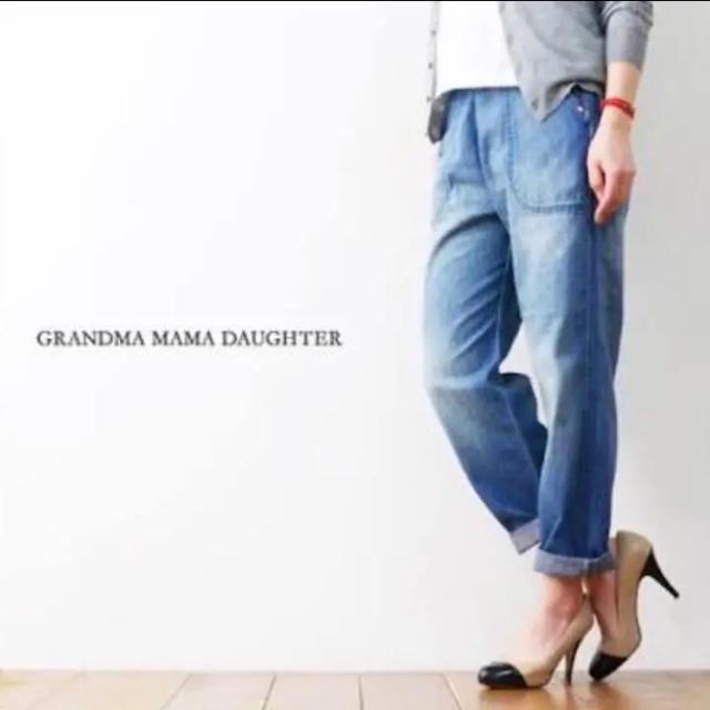 JOURNAL STANDARD(ジャーナルスタンダード)の【りょう様専用】ーGRANDMA MAMA DAUGHTER サイドジップデニム レディースのパンツ(デニム/ジーンズ)の商品写真