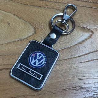 フォルクスワーゲン(Volkswagen)の新品 フォルクスワーゲン キーホルダー VW 合皮+合金 高級感 未使用(車外アクセサリ)