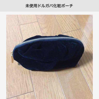 ドルチェアンドガッバーナ(DOLCE&GABBANA)の☆未使用ドルガバ化粧ポーチ☆(ボディバッグ/ウエストポーチ)