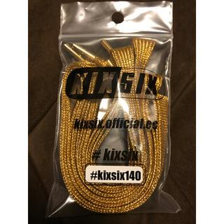 ナイキ(NIKE)のキックスシックス シューレース GOLD 140cm(その他)