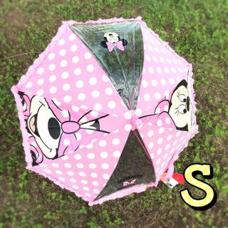 ディズニー(Disney)の即購入OK! ミニー 傘 S 雨傘 キッズ 子供 女の子 ディズニー ピンク(傘)