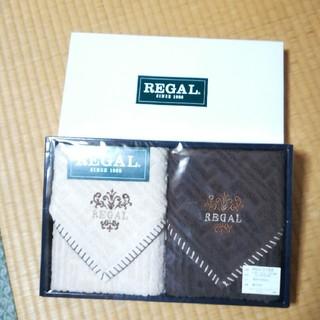 リーガル(REGAL)のリーガル フェイスタオルセット(タオル/バス用品)