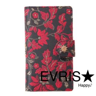 エヴリス(EVRIS)の新品 ★ iPhone7 花柄 手帳型 ★ EVRIS エヴリス(iPhoneケース)