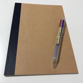 MUJI (無印良品) - ノート&3色ボールペン