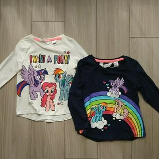 エイチアンドエム(H&M)の新品♪H&Mマイリトルポニー90ロンT2枚セット(Tシャツ/カットソー)