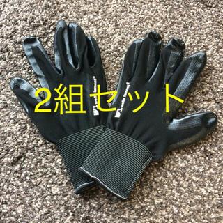 コストコ(コストコ)の☆新品☆wells lamont 作業用グローブ ゴム手袋 2組セット(手袋)