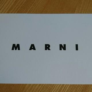 マルニ(Marni)のMARNI マルニ FAMILY sale(ショッピング)