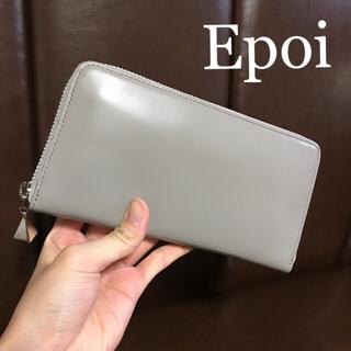 お値下げ✨早い者勝ち‼️【正規品】エポイ レディース長財布(財布)