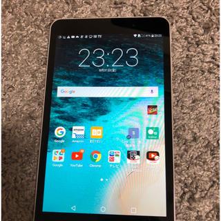 エルジーエレクトロニクス(LG Electronics)のAndroidタブレット 8インチ(タブレット)