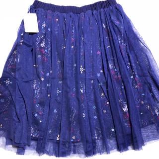 ディズニー(Disney)のディズニー アナと雪の女王 チュールスカート 紺系(ひざ丈スカート)