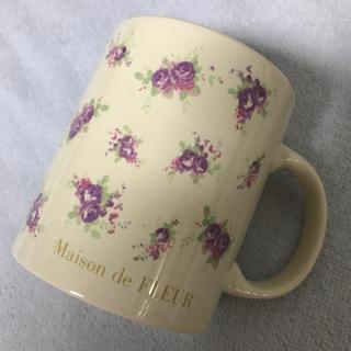 メゾンドフルール(Maison de FLEUR)のMaison de FLEUR♡非売品 マグカップ(グラス/カップ)