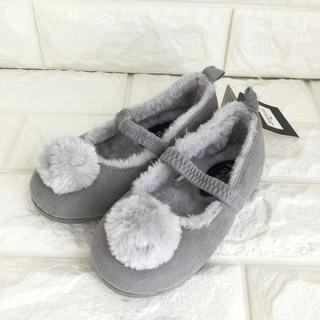 フタフタ(futafuta)の【 17cm 】 フタフタ ブラッククローゼット ボンボン グレー 靴(フォーマルシューズ)