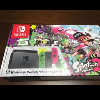 ニンテンドースイッチ(Nintendo Switch)のNintendo Switch スプラトゥーン2セット(家庭用ゲーム本体)