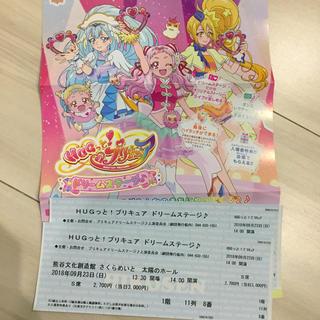 バンダイ(BANDAI)のプリキュア チケット 2枚(キッズ/ファミリー)