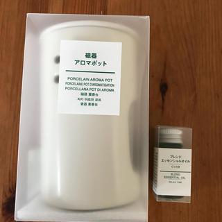 ムジルシリョウヒン(MUJI (無印良品))の無印 アロマセット(アロマポット/アロマランプ/芳香器)