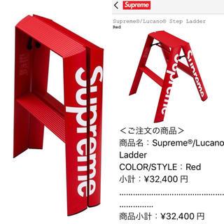 シュプリーム(Supreme)のsupreme lucano step ladder シュプリーム  脚立(その他)