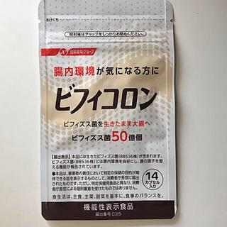 ニッシンセイフン(日清製粉)の日清ファルマ  ビフィコロン 【14カプセル入】(その他)