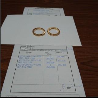クロムハーツ(Chrome Hearts)のクロムハーツ 22k TFP リング 2個セット売り インボイス原本(リング(指輪))