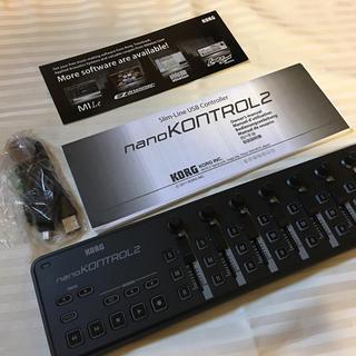 コルグ(KORG)のKORG nanoKONTROL2(MIDIコントローラー)