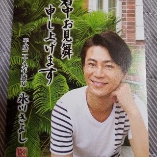 氷川きよしファンクラブ冊子&CD(演歌)