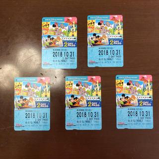 ディズニー(Disney)のディズニーリゾートライン フリーパス  2daypass (鉄道乗車券)