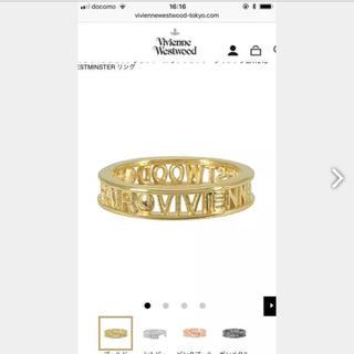 ヴィヴィアンウエストウッド(Vivienne Westwood)のさら様 専用(リング(指輪))