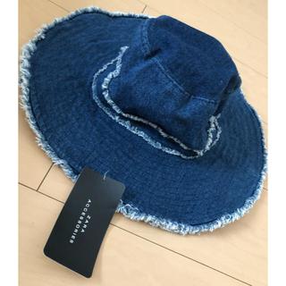 ザラ(ZARA)のdenim hat(ハット)