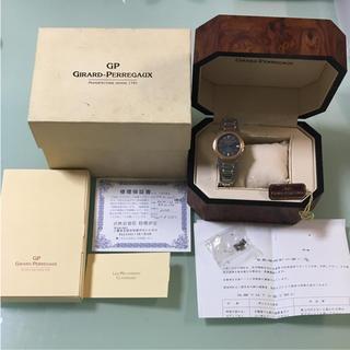 ジラールペルゴ(GIRARD-PERREGAUX)のジラールペルゴ 腕時計 自動巻 セイコー ラドー パテック オメガ 好きにも(腕時計(アナログ))