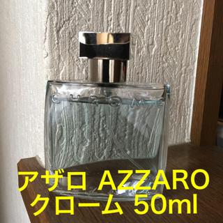 アザロ(AZZARO)のアザロ AZZARO クローム 50ml EDT(香水(男性用))