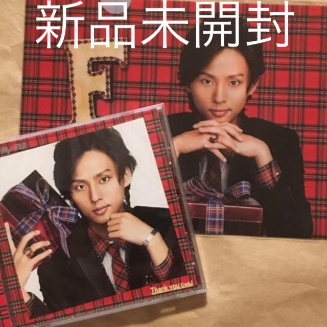 Johnny's - Kis-My-Ft2 Thank yo...