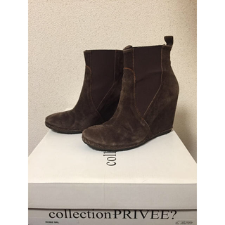 コレクションプリヴェ(collection PRIVEE?)のH.P.FRANCEコレクションプリベ スウェードサイドゴアブーツ 37(ブーツ)