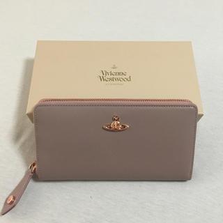 ヴィヴィアンウエストウッド(Vivienne Westwood)のVivienne Westwood ヴィヴィアンウエストウッド 財布 長財布(財布)