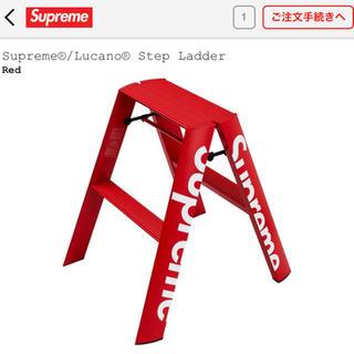 シュプリーム(Supreme)のSupreme Lucano Step Ladder 脚立 新品未使用❗️(その他)