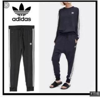 アディダス(adidas)のアディダスオリジナルシフォンパンツサルエル(サルエルパンツ)