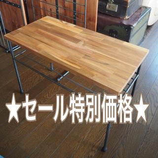 大感謝SALE◆8個限定アカシアテーブルサイドテーブルアイアン(ローテーブル)