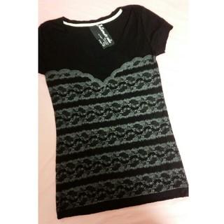 ジェレメッツソロ(Jel'emets solo)のジェレメッツソロ ビスチェトロンプルイユTシャツ(Tシャツ(半袖/袖なし))