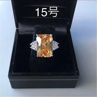 トラベルジュエリー モルガナイトタイプ リング 15号 ゴージャス 大粒指輪(リング(指輪))