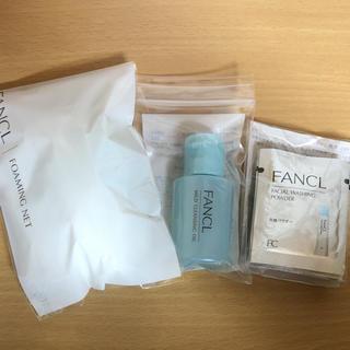 ファンケル(FANCL)のファンケル マイルドクレンジングオイル 洗顔パウダー(クレンジング / メイク落とし)
