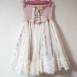 リズリサ(LIZ LISA)のbeberose ロマンティック 編み上げレーススカート(ひざ丈スカート)