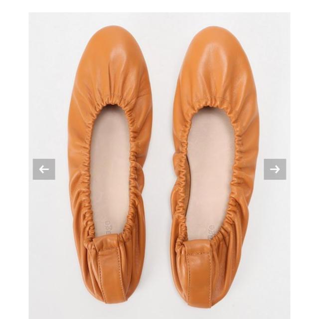 Plage(プラージュ)のplage  プラージュ バレエシューズ レディースの靴/シューズ(バレエシューズ)の商品写真