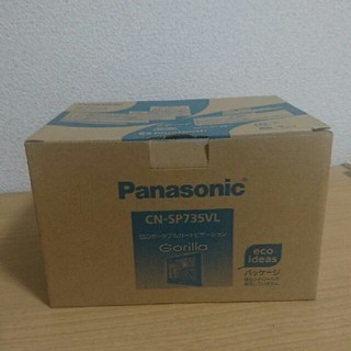 ゴリラ(gorilla)のPanasonic Gorilla CN-SP735VL(カーナビ/カーテレビ)