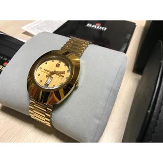 ラドー(RADO)のRADO 腕時計 ダイヤスター 50周年モデル(金属ベルト)
